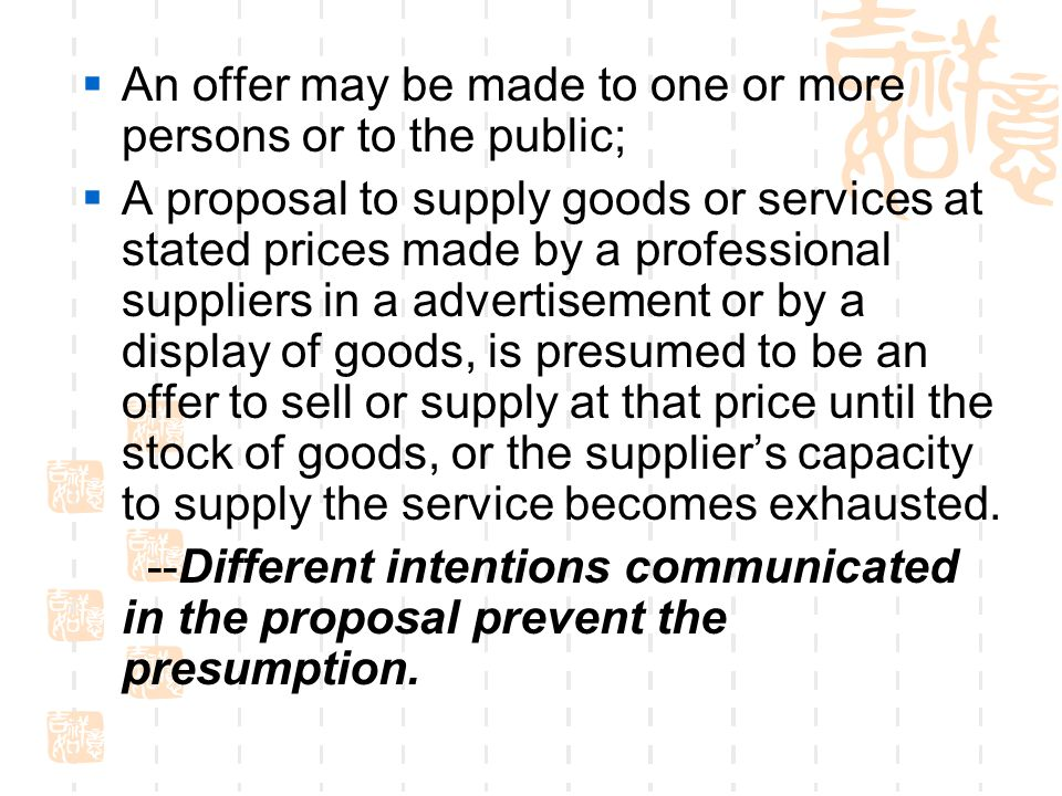 An offer may be made to one or more persons or to the public;