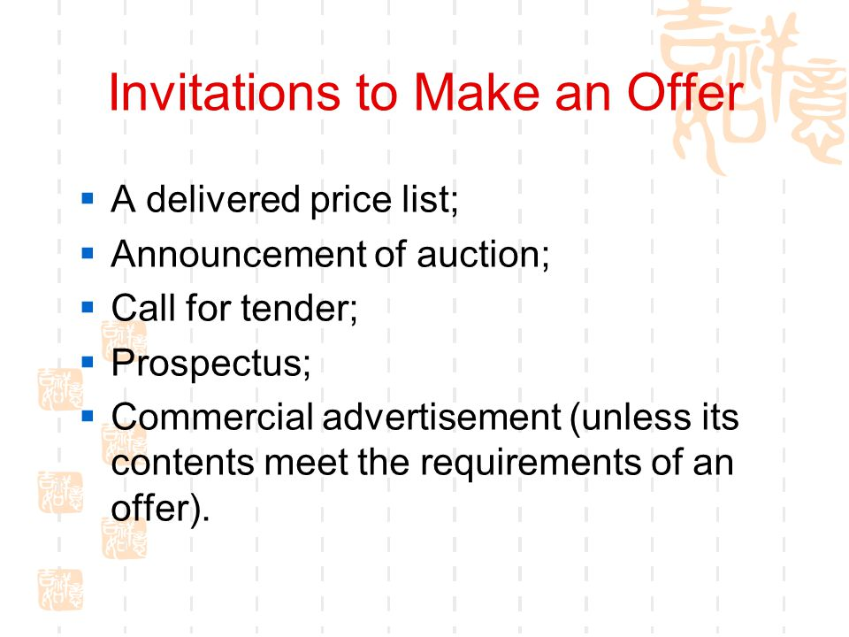 Invitations to Make an Offer