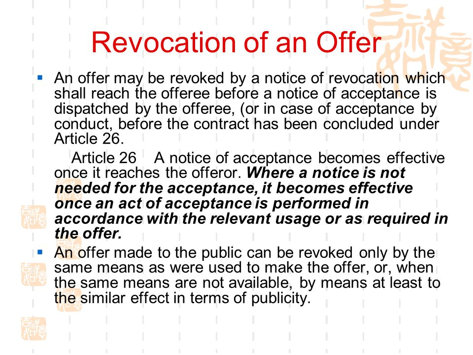 Revocation of an Offer