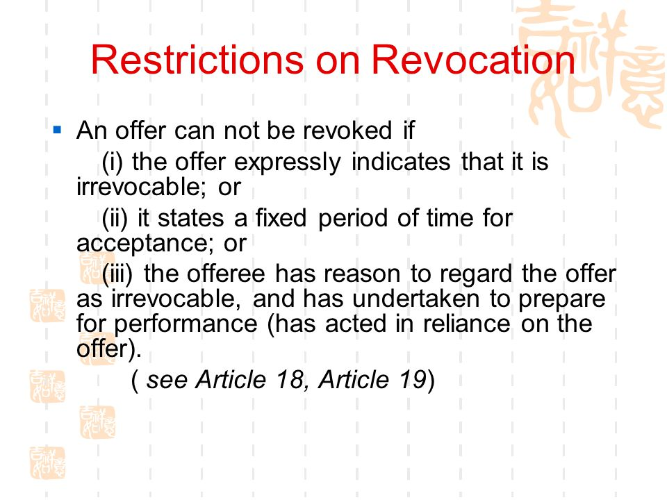 Restrictions on Revocation