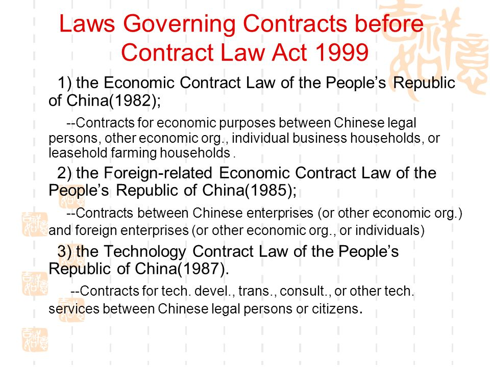 Laws Governing Contracts before Contract Law Act 1999