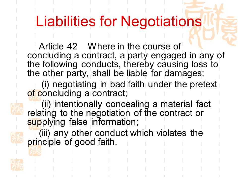 Liabilities for Negotiations