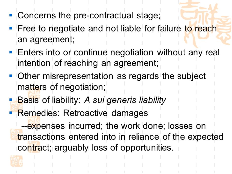 Concerns the pre-contractual stage;