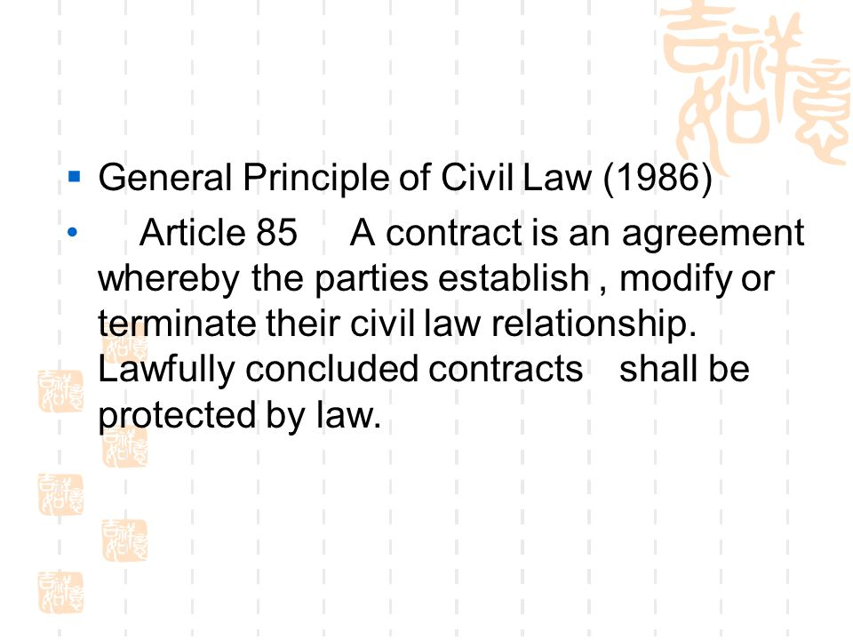 General Principle of Civil Law (1986)