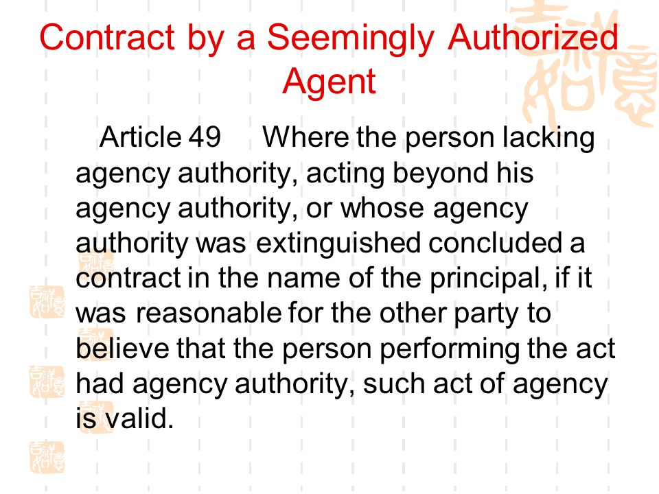Contract by a Seemingly Authorized Agent