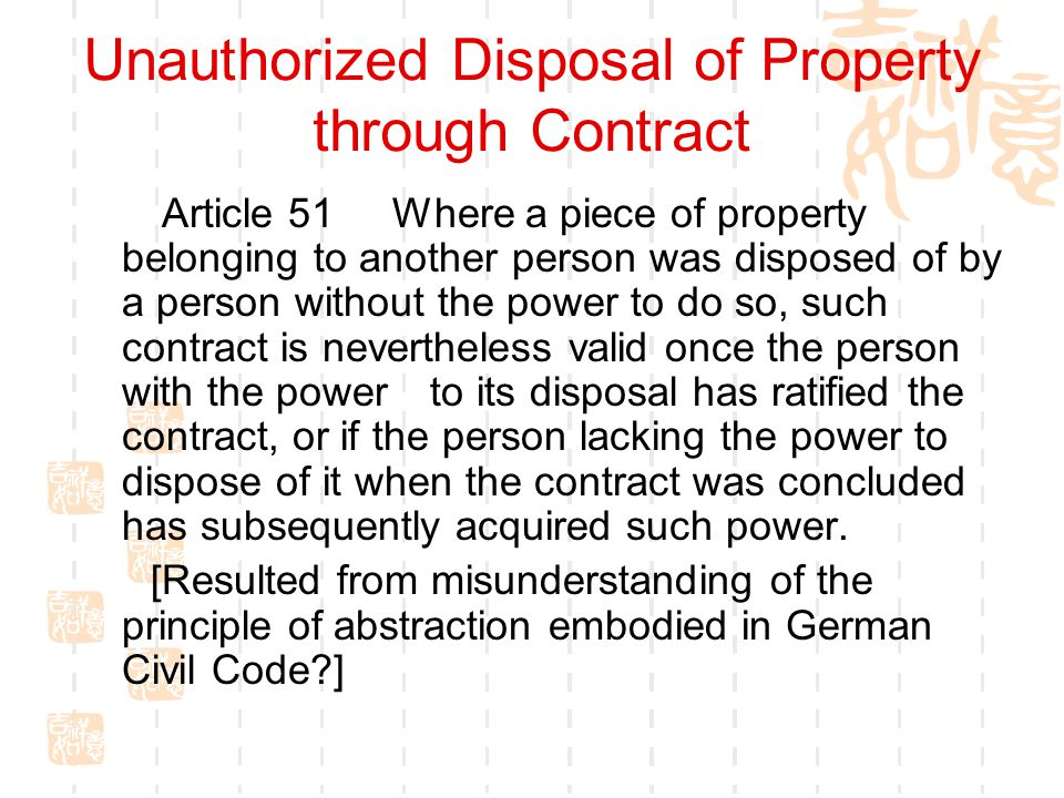 Unauthorized Disposal of Property through Contract