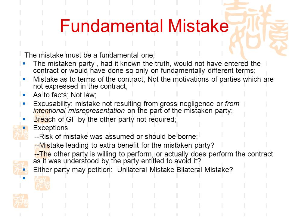 Fundamental Mistake The mistake must be a fundamental one;