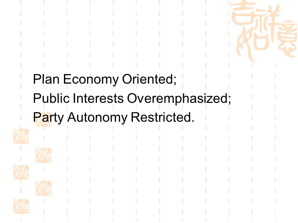 Plan Economy Oriented;