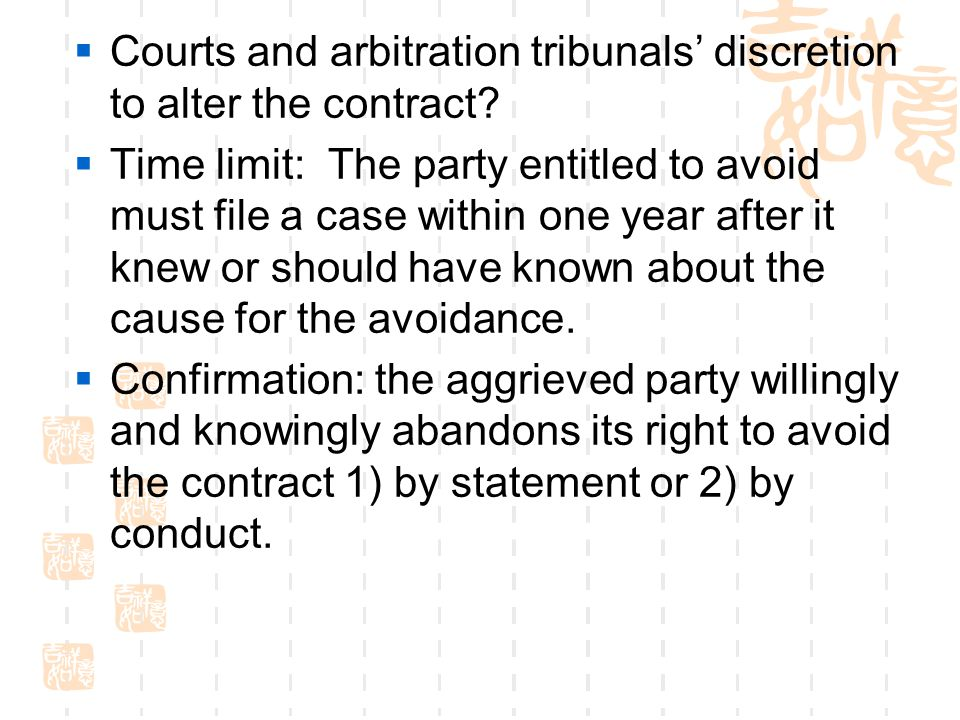 Courts and arbitration tribunals' discretion to alter the contract