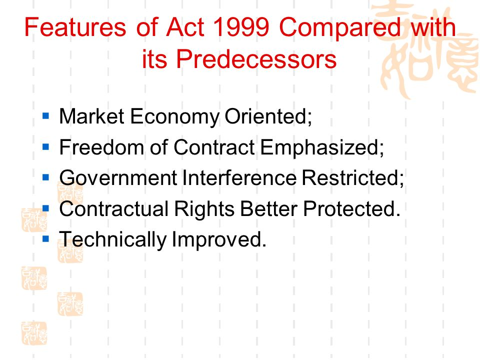 Features of Act 1999 Compared with its Predecessors