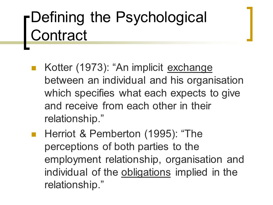 Defining the Psychological Contract