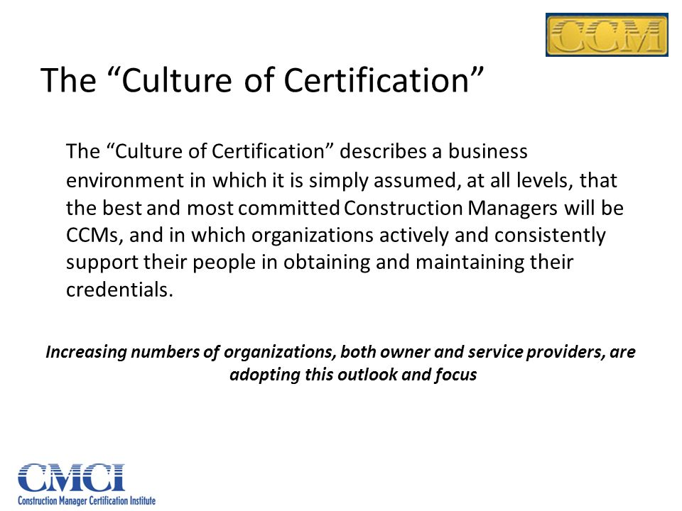 The Culture of Certification
