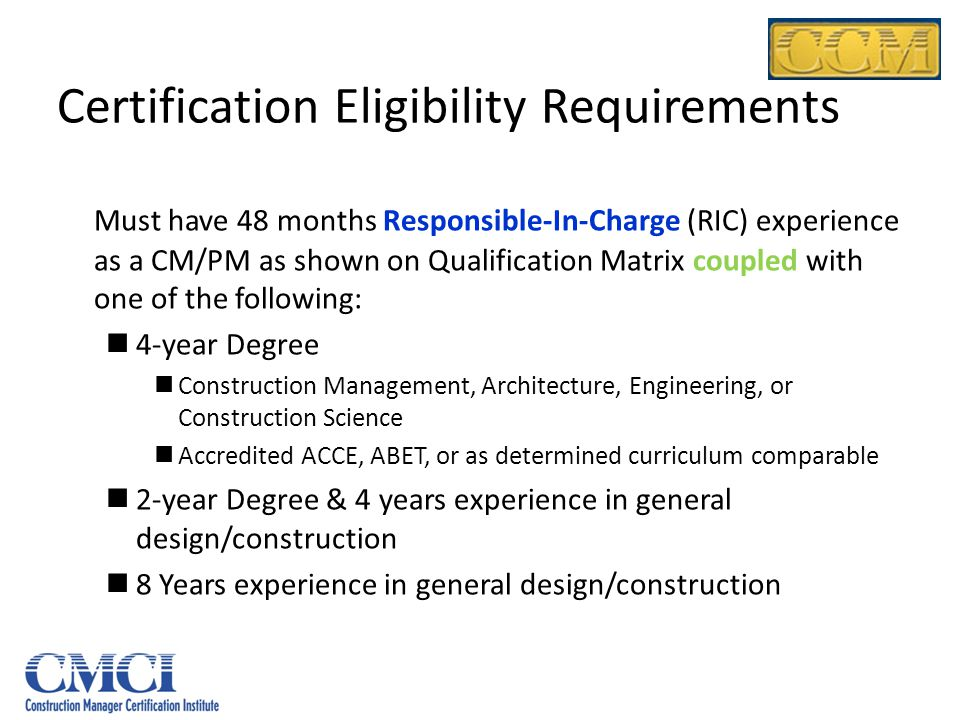Certification Eligibility Requirements