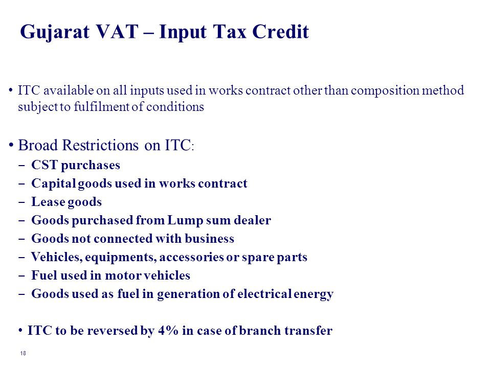 Gujarat VAT – Input Tax Credit
