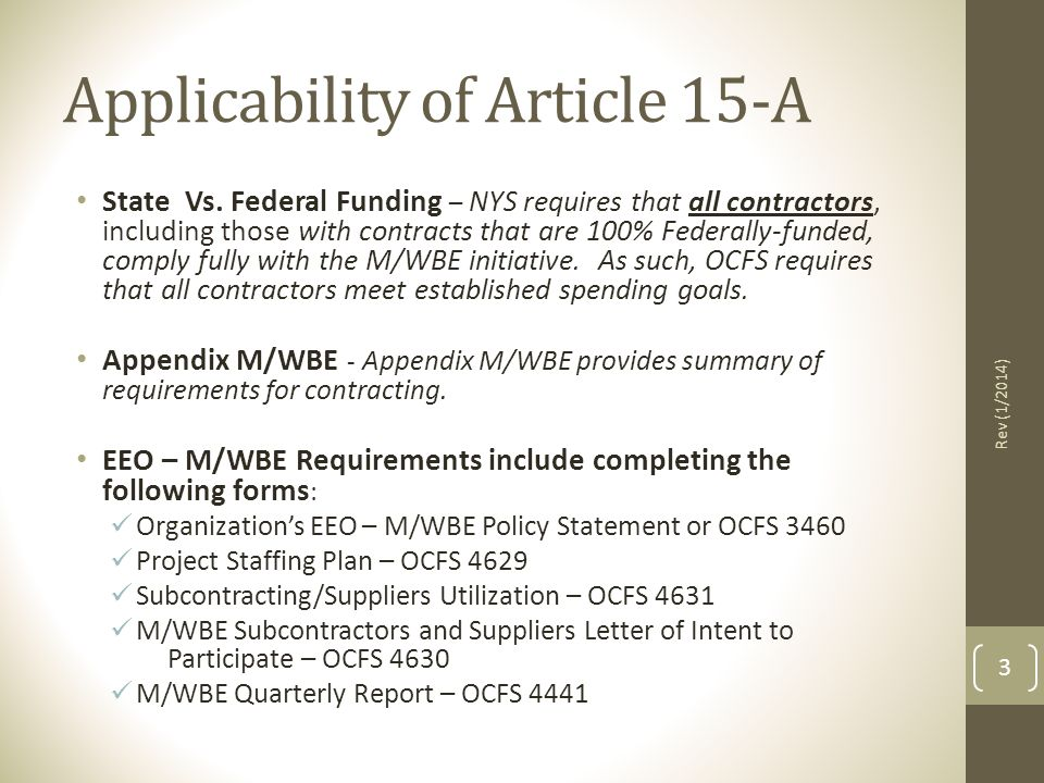 Applicability of Article 15-A