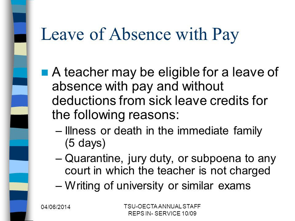 Leave of Absence with Pay