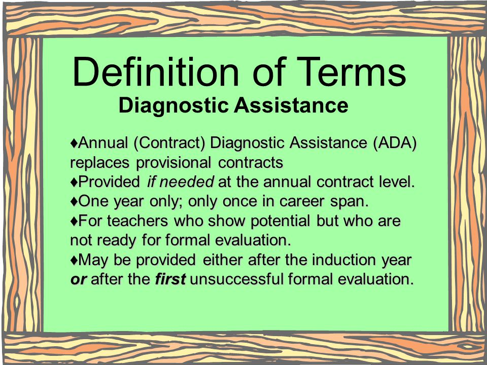 Diagnostic Assistance