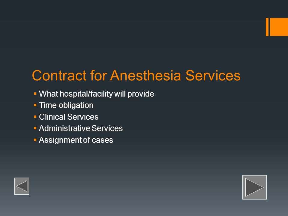 Contract for Anesthesia Services