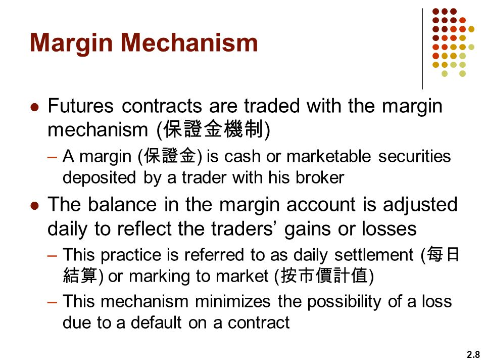 Margin Mechanism Futures contracts are traded with the margin mechanism (保證金機制)