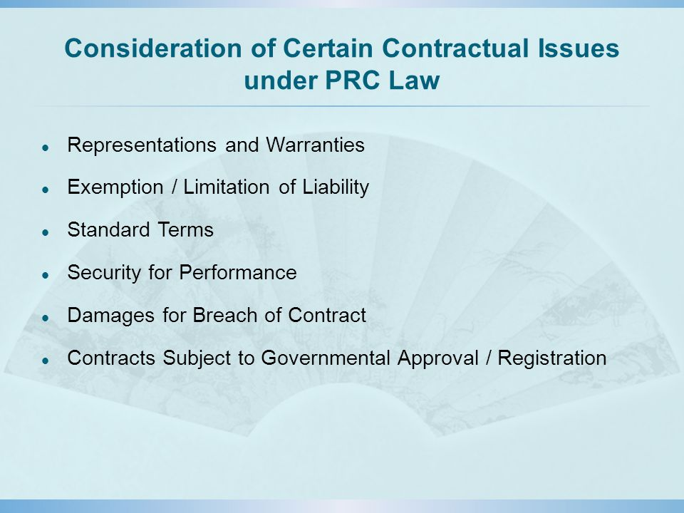issue of certainty in a contract It is unsurprising therefore that certainty is needed the next section will deal more fully with this issue in terms of the scope of contract law in every day.
