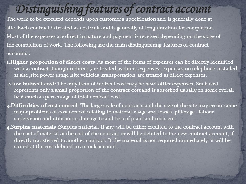 Distinguishing features of contract account