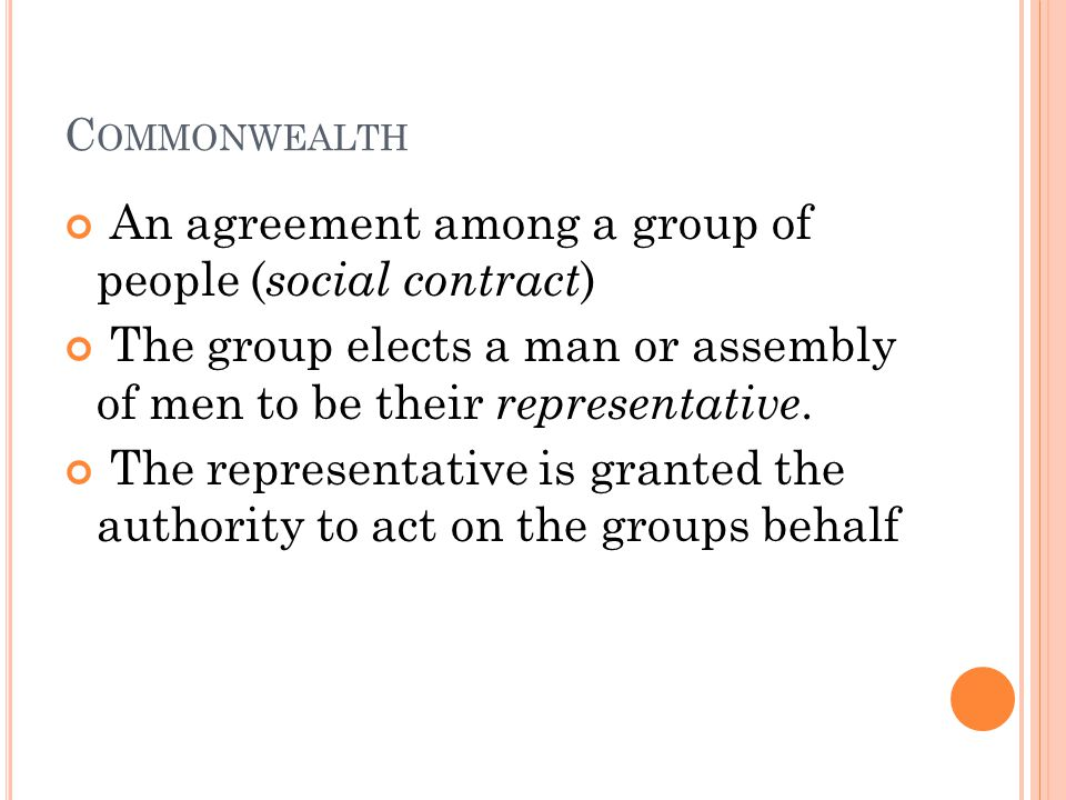 An agreement among a group of people (social contract)