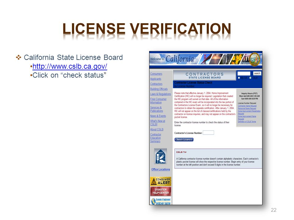 License verification California State License Board