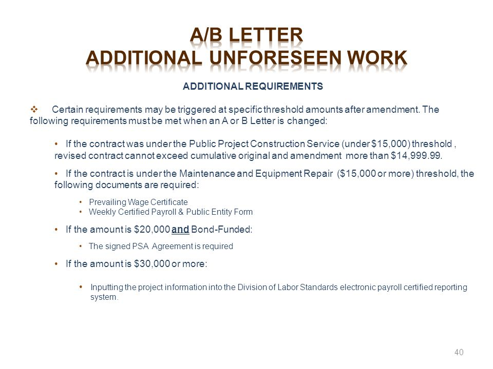 a/b letter additional unforeseen work