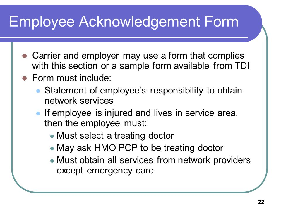 Employee Acknowledgement Form