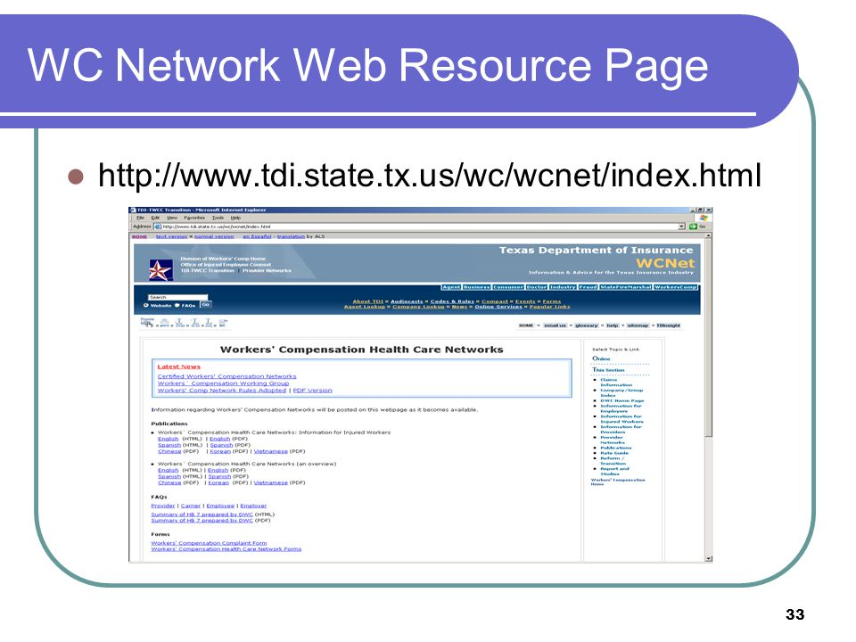 WC Network Web Resource Page