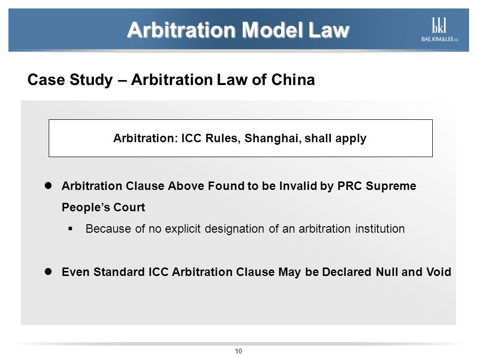 Arbitration: ICC Rules, Shanghai, shall apply