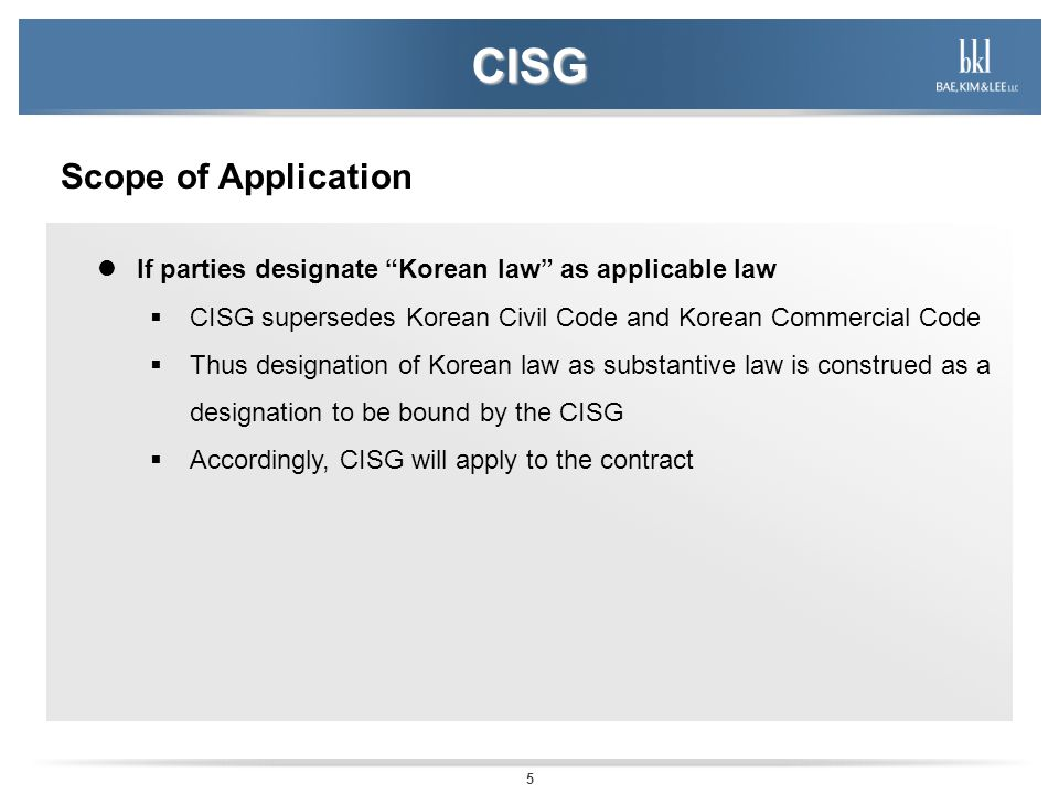 CISG Scope of Application