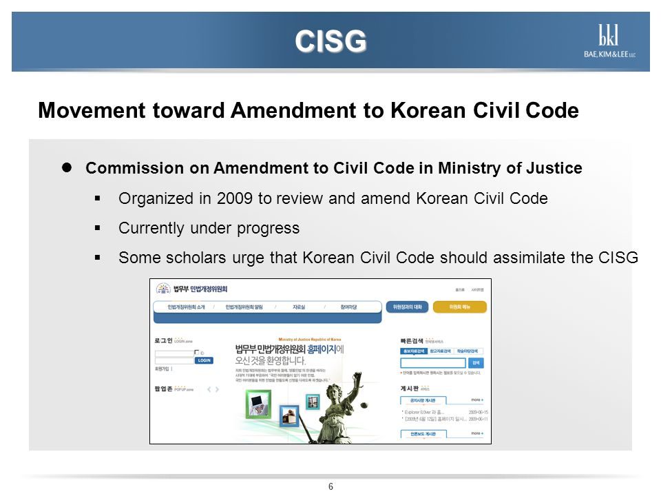 CISG Movement toward Amendment to Korean Civil Code