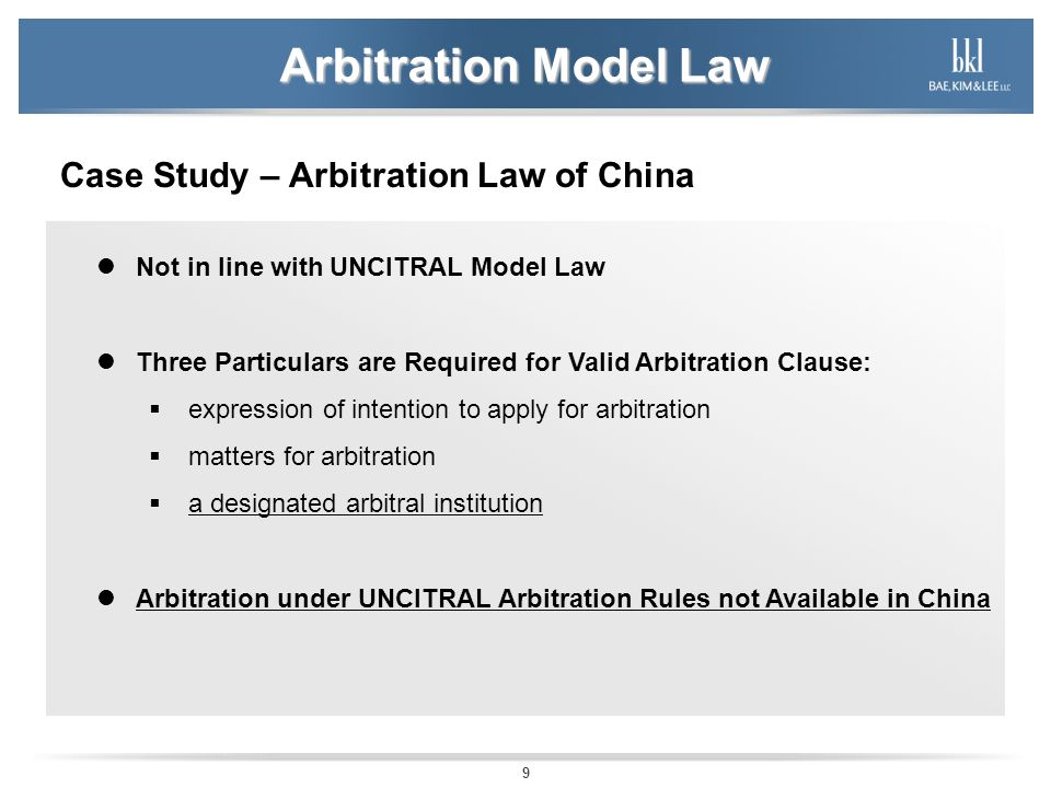 Arbitration Model Law Case Study – Arbitration Law of China