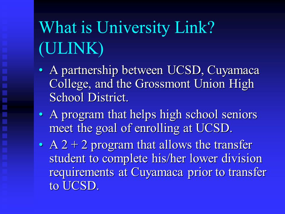 What is University Link (ULINK)