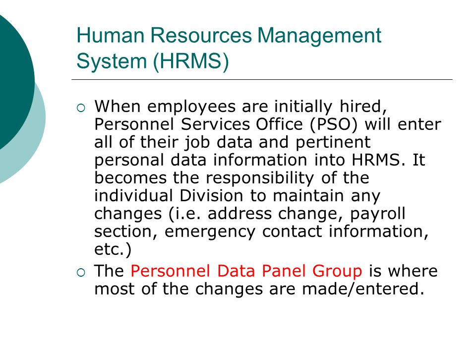a human resources management system hrms essay Leverage top benefits of custom human resources management system hrms that can be critical for business success with its features can leverage advantages.