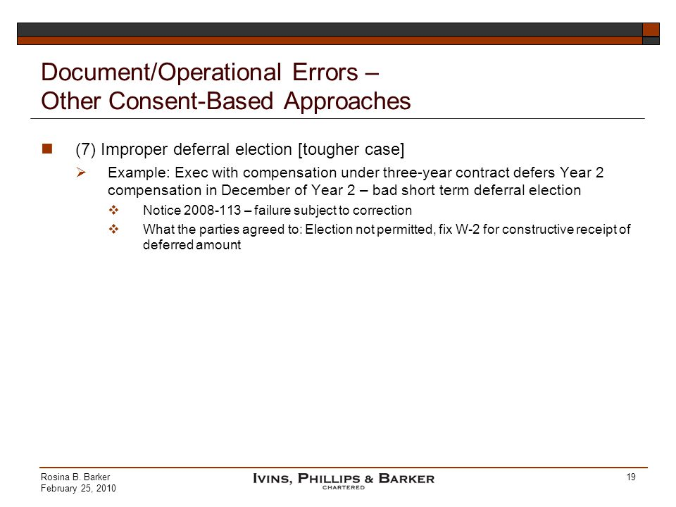 Document/Operational Errors – Other Consent-Based Approaches