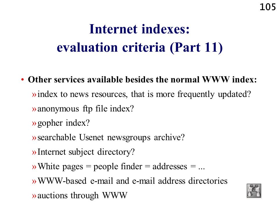 Internet indexes: evaluation criteria (Part 11)
