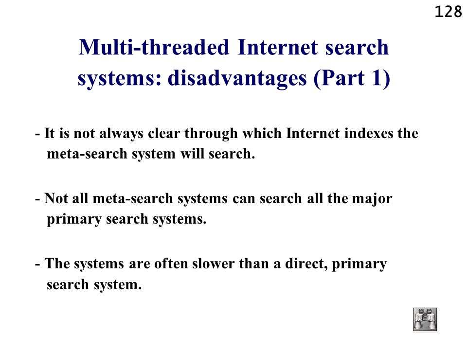 Multi-threaded Internet search systems: disadvantages (Part 1)