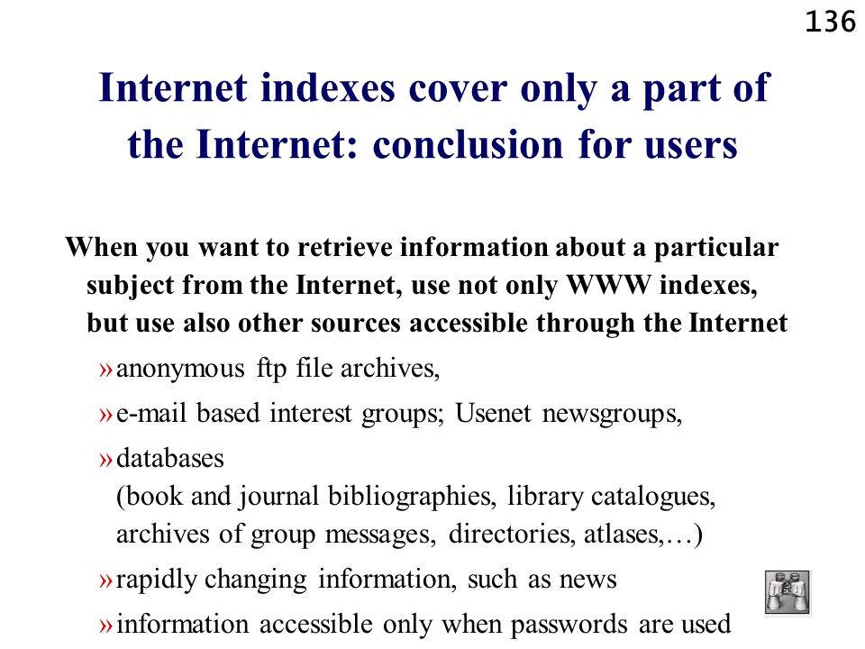 Internet indexes cover only a part of the Internet: conclusion for users