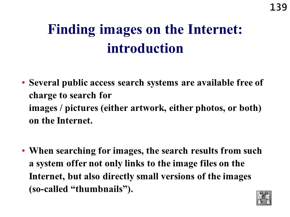Finding images on the Internet: introduction