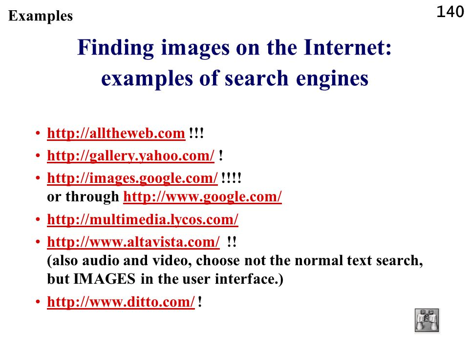 Finding images on the Internet: examples of search engines