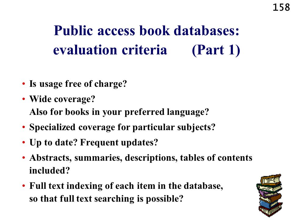 Public access book databases: evaluation criteria (Part 1)