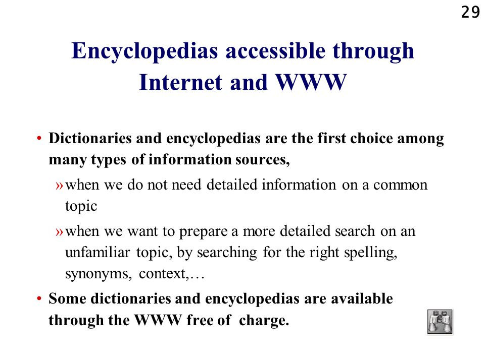 Encyclopedias accessible through Internet and WWW