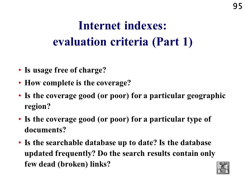 Internet indexes: evaluation criteria (Part 1)