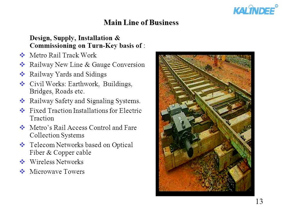 Main Line of Business