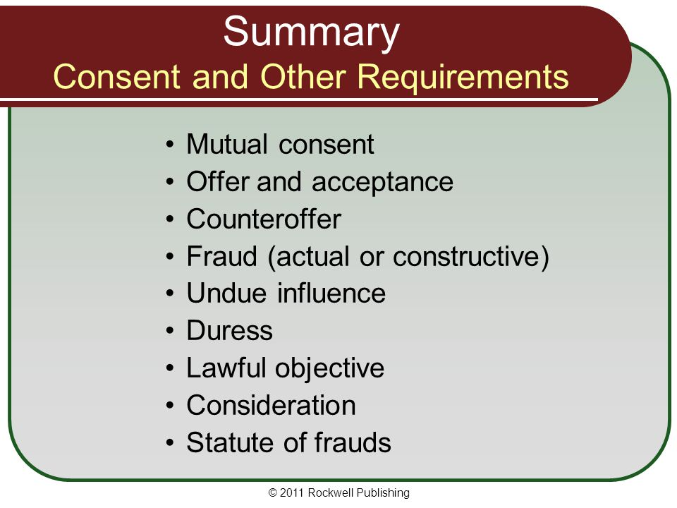 Summary Consent and Other Requirements