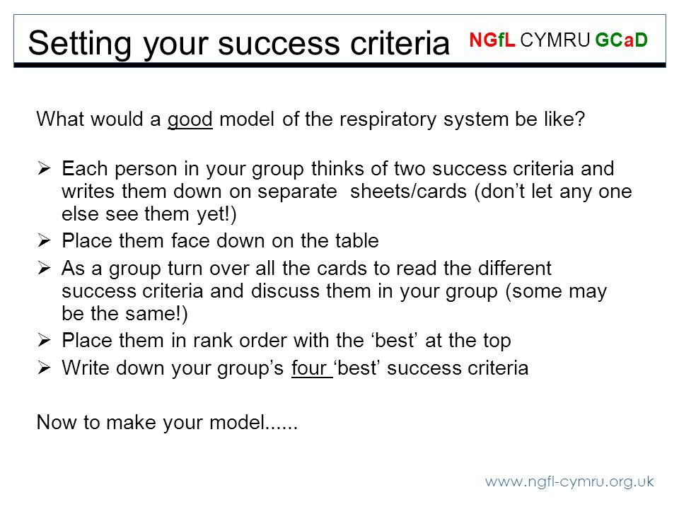 Setting your success criteria