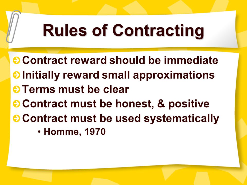 Rules of Contracting Contract reward should be immediate