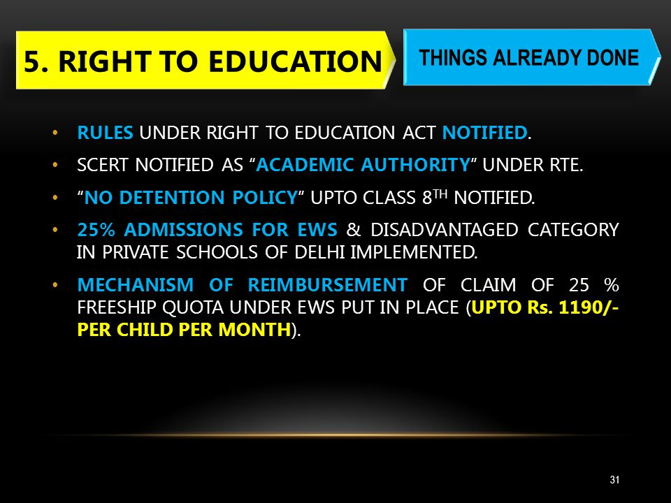 5. RIGHT TO EDUCATION THINGS ALREADY DONE